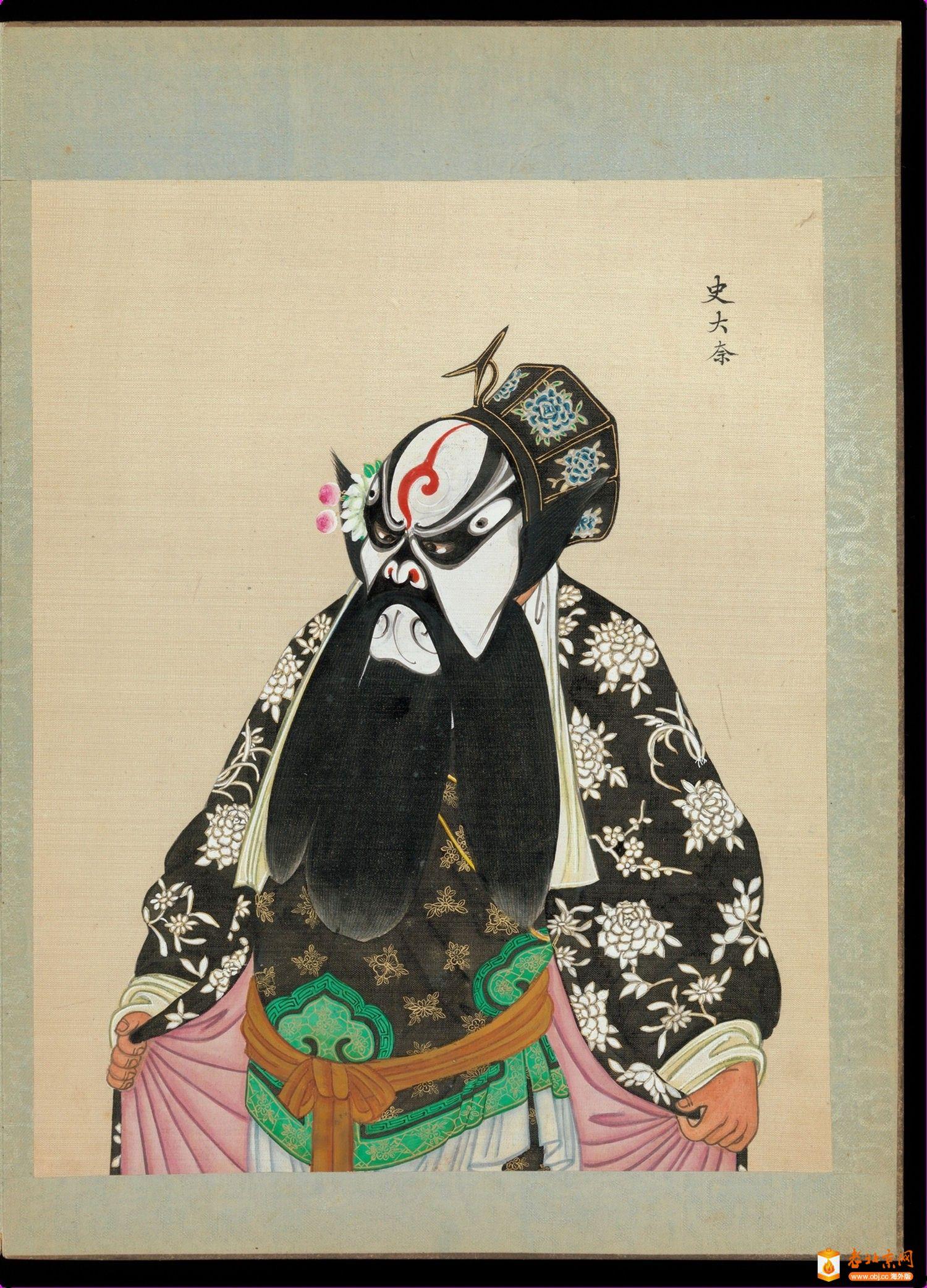 百幅京剧人物图.清代_page76_image1.jpg