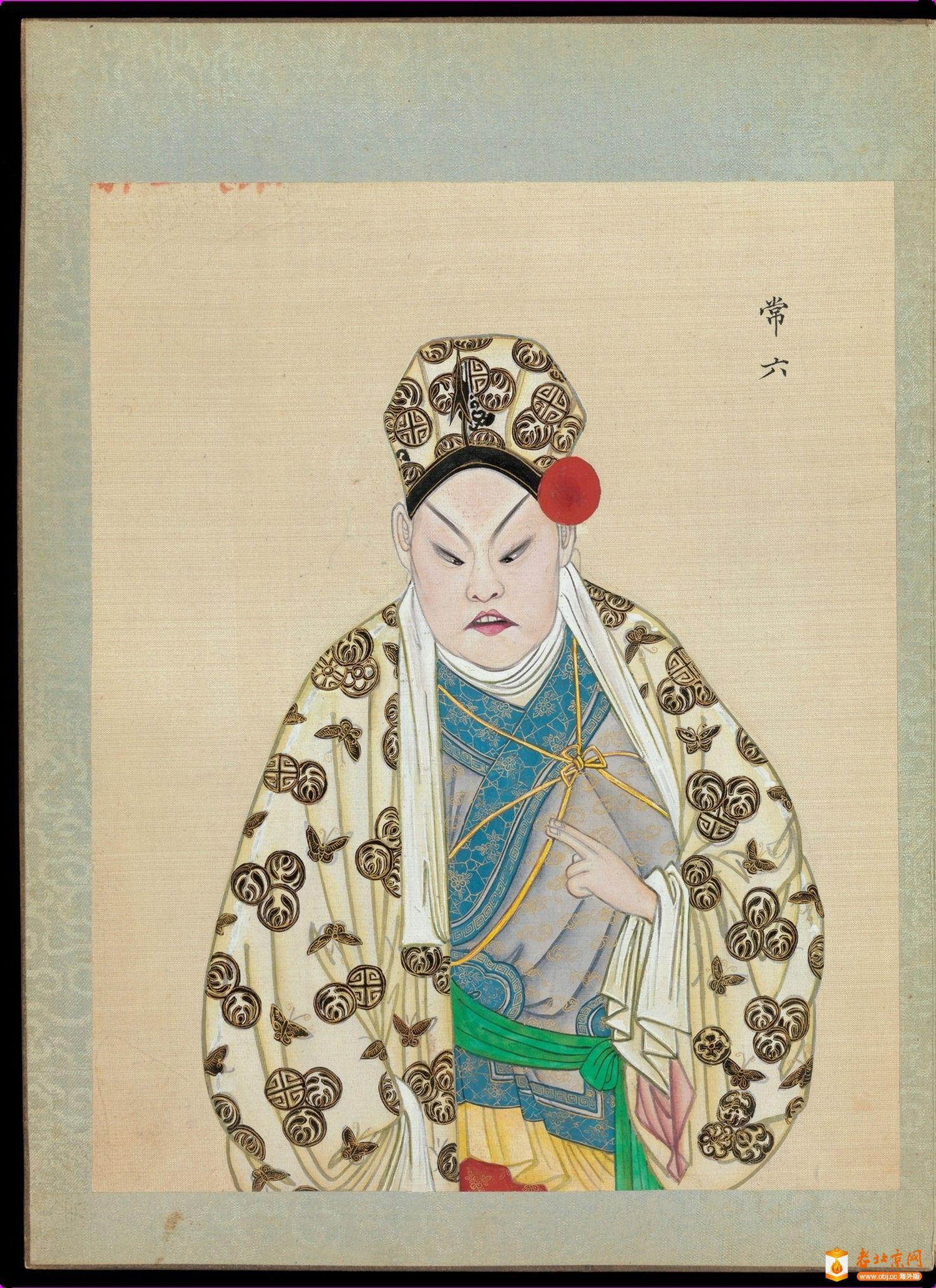 百幅京剧人物图.清代_page77_image1.jpg