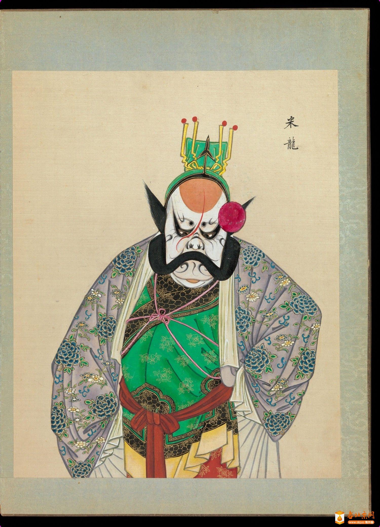 百幅京剧人物图.清代_page78_image1.jpg