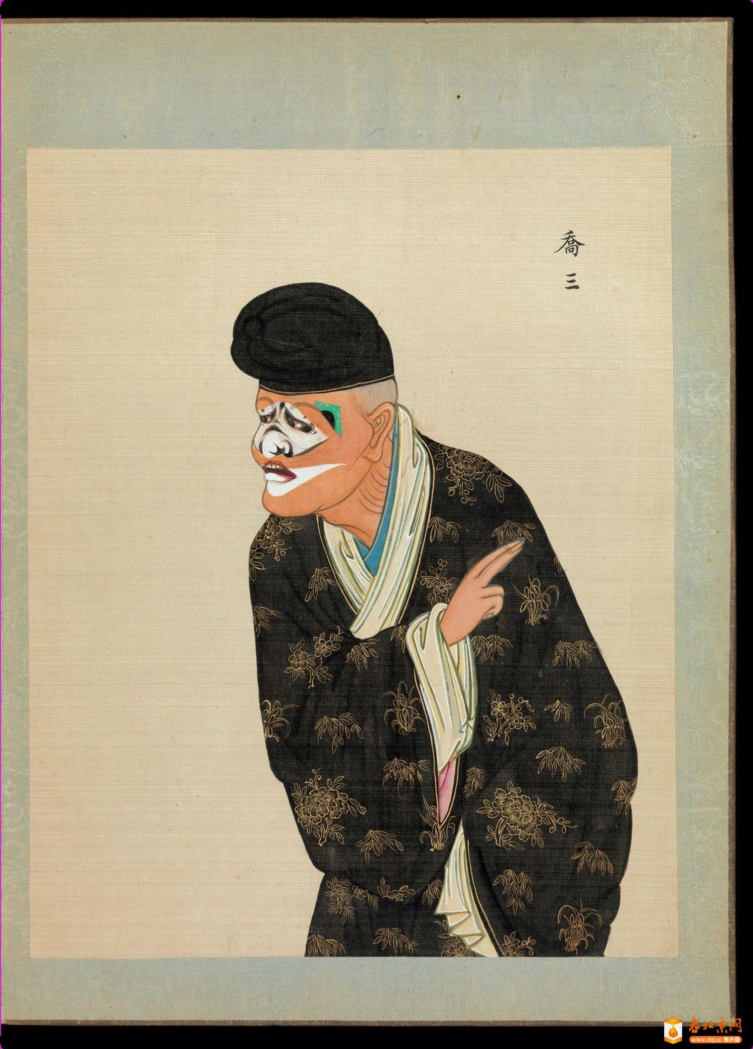 百幅京剧人物图.清代_page80_image1.jpg