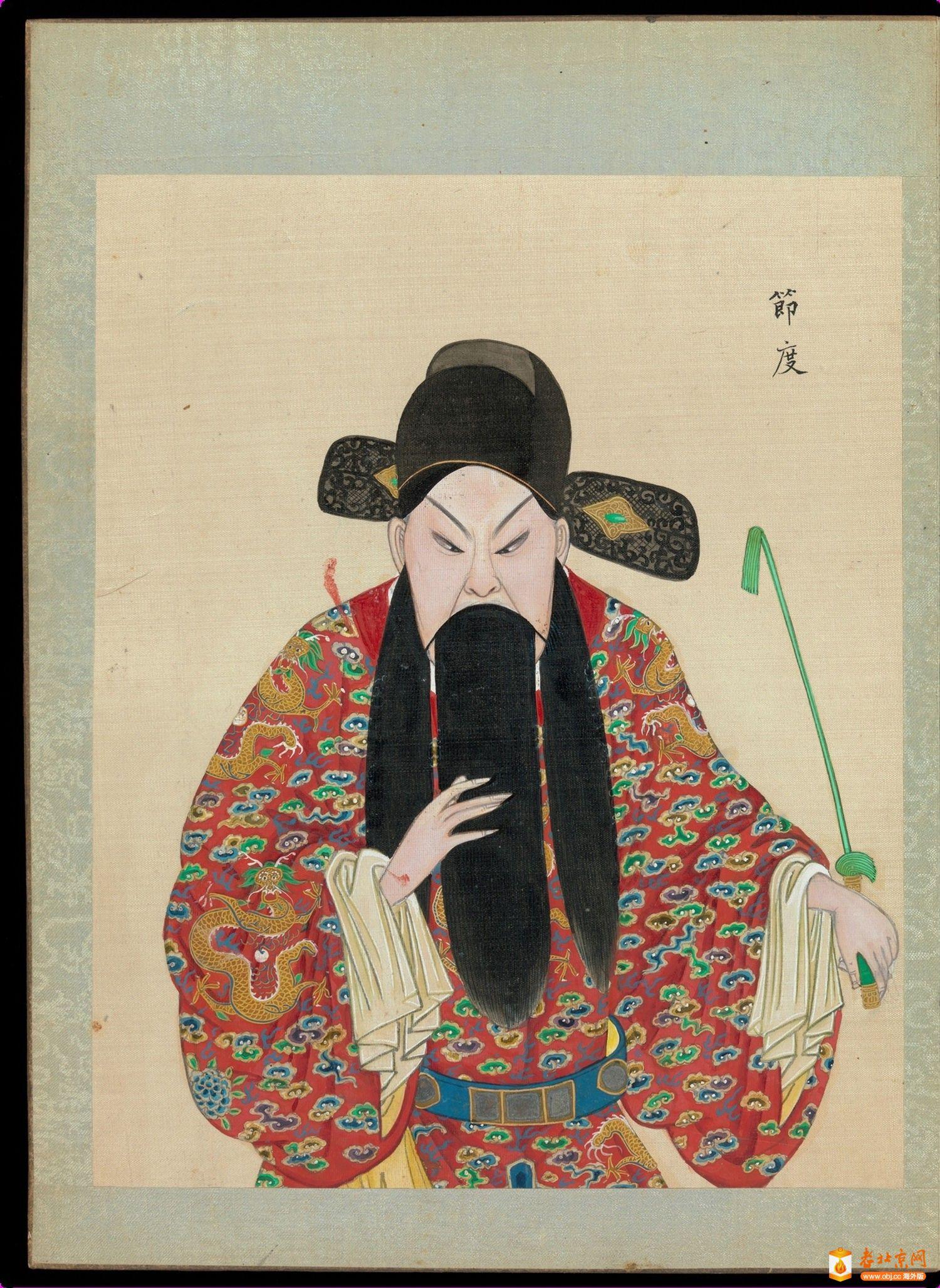 百幅京剧人物图.清代_page82_image1.jpg