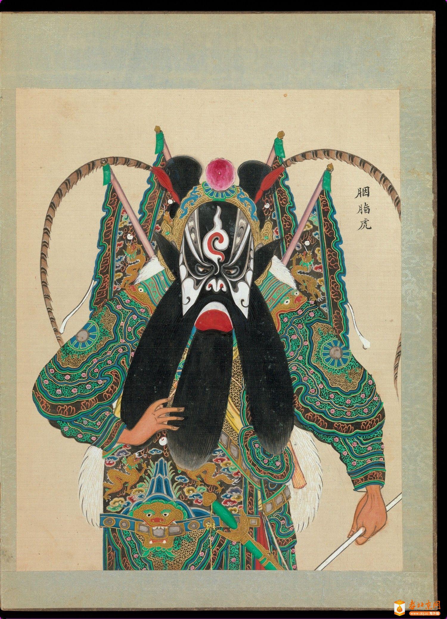 百幅京剧人物图.清代_page83_image1.jpg