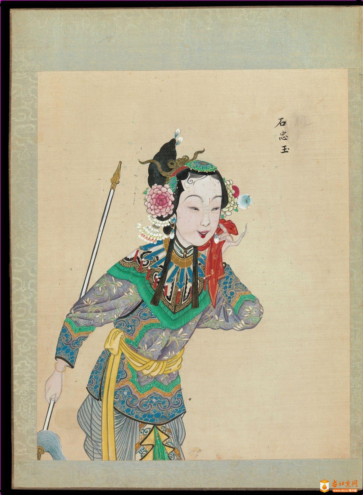 百幅京剧人物图.清代_page84_image1.jpg