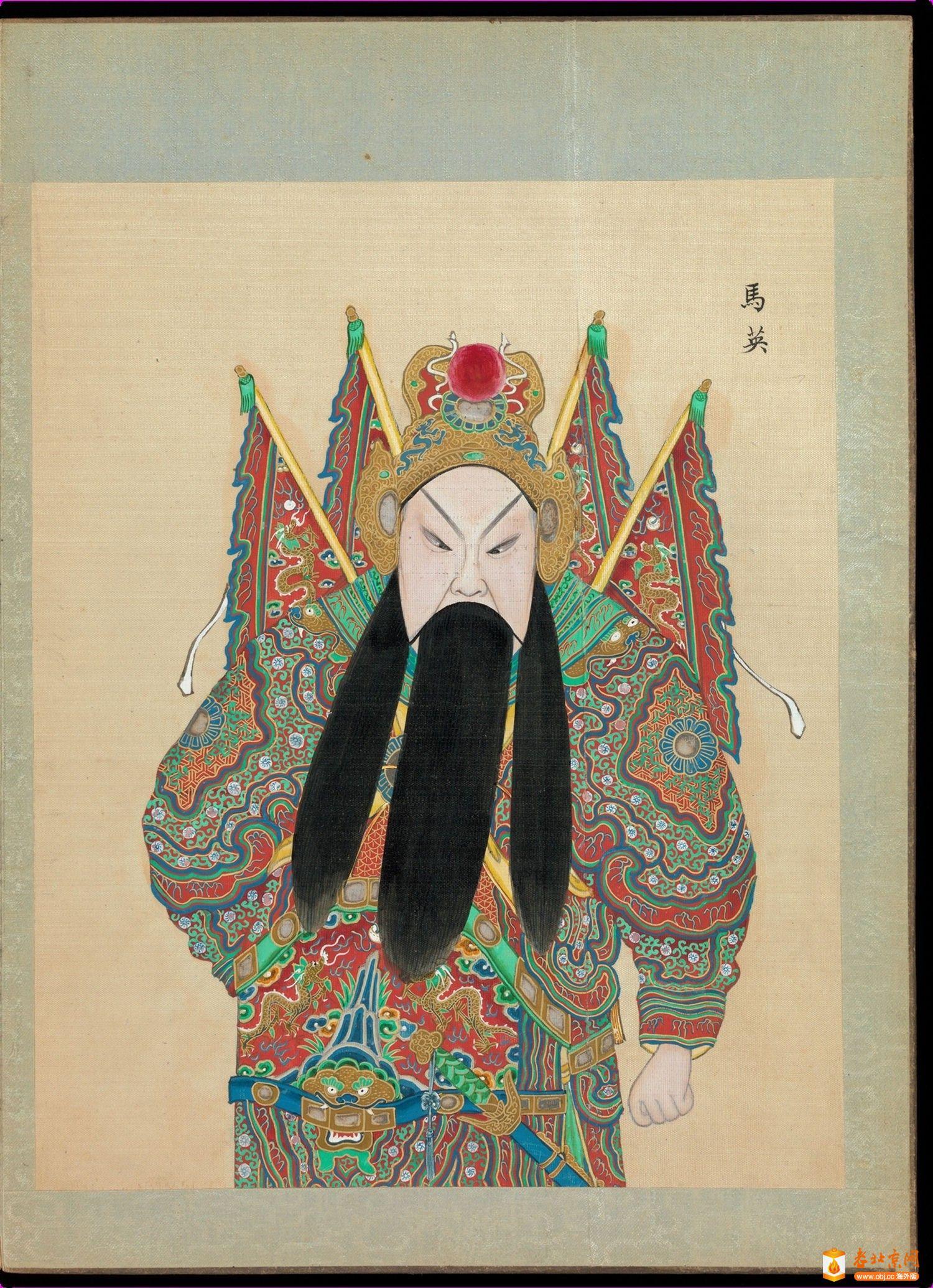 百幅京剧人物图.清代_page85_image1.jpg