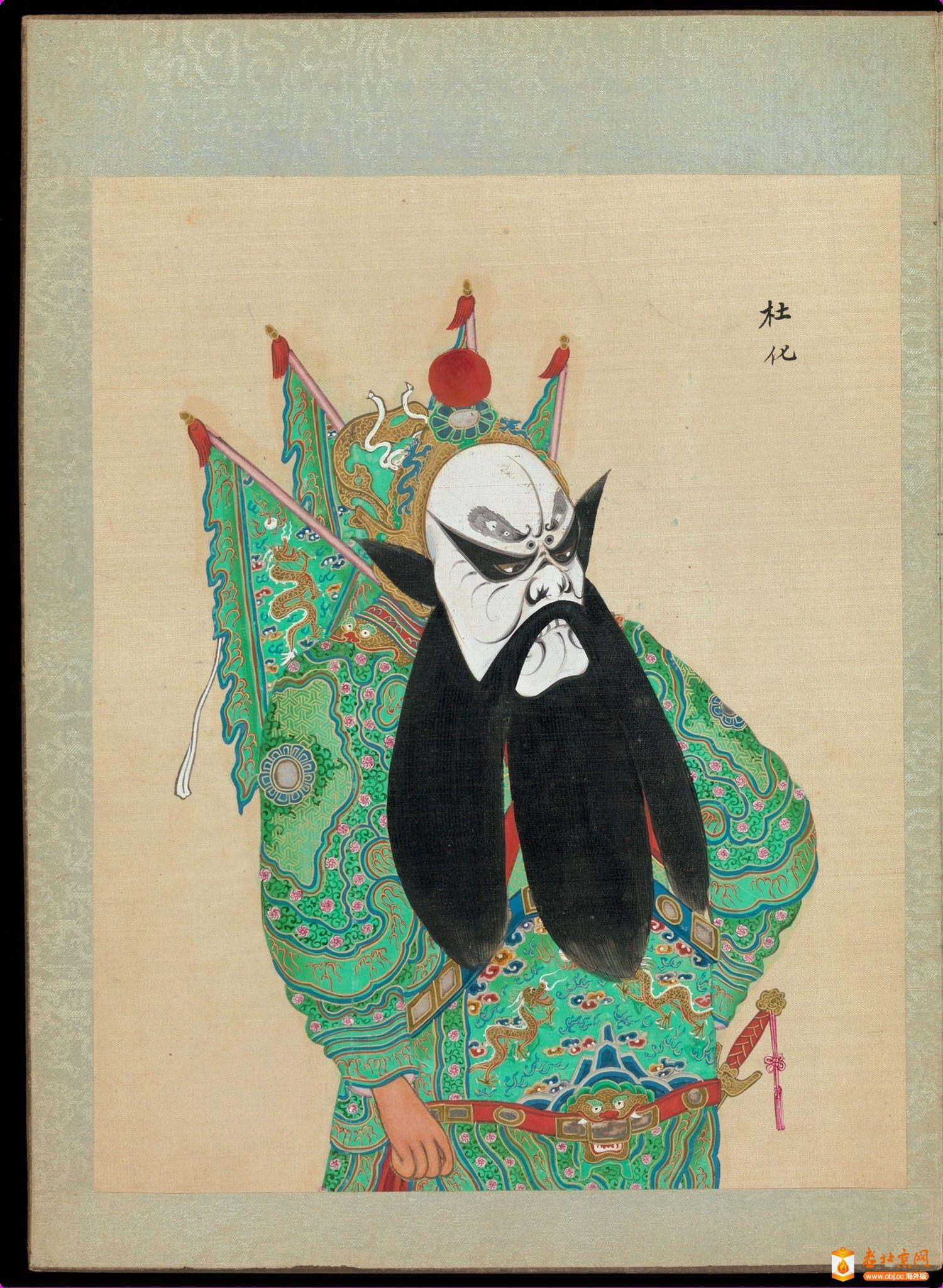 百幅京剧人物图.清代_page86_image1.jpg