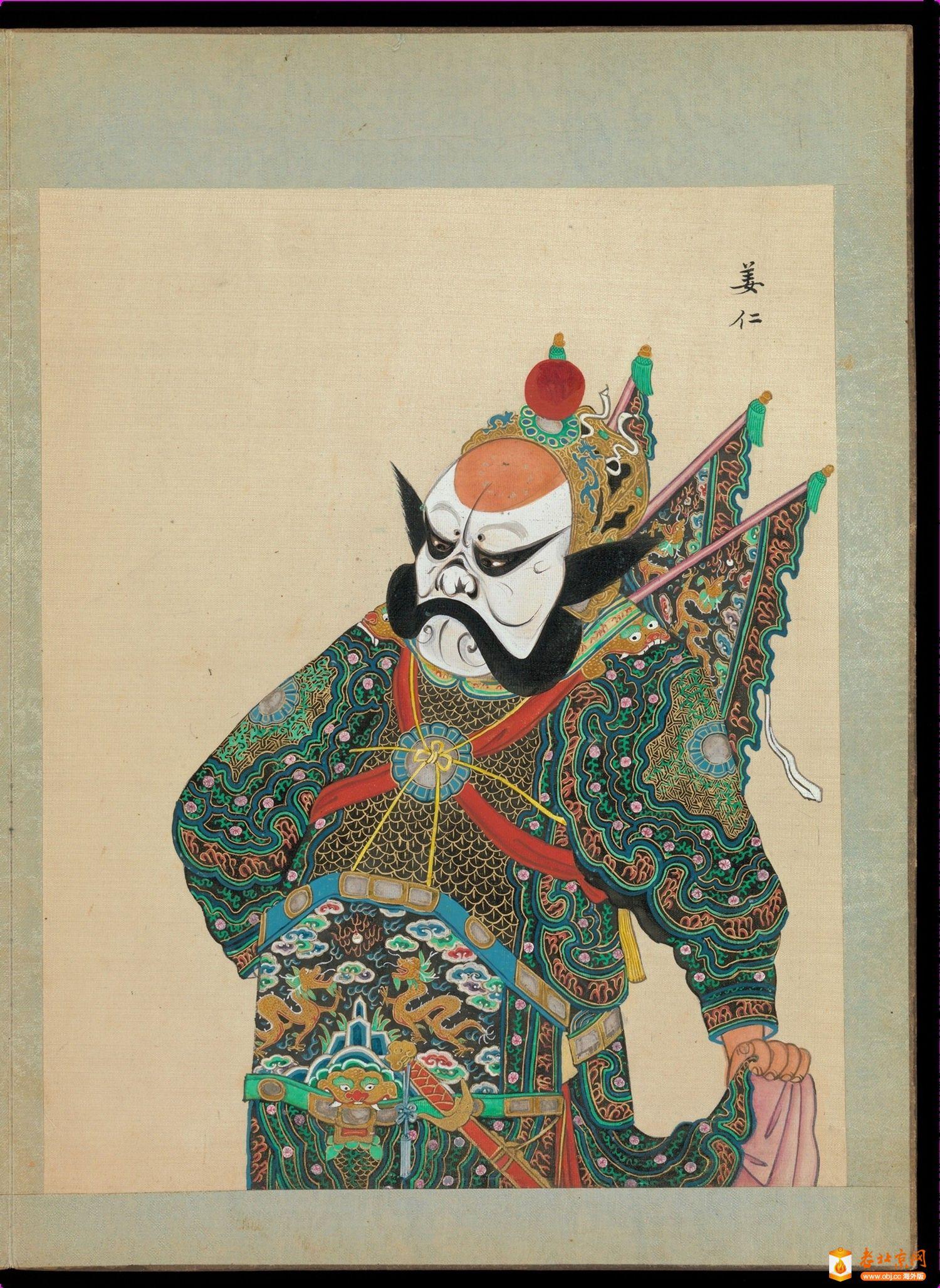 百幅京剧人物图.清代_page87_image1.jpg
