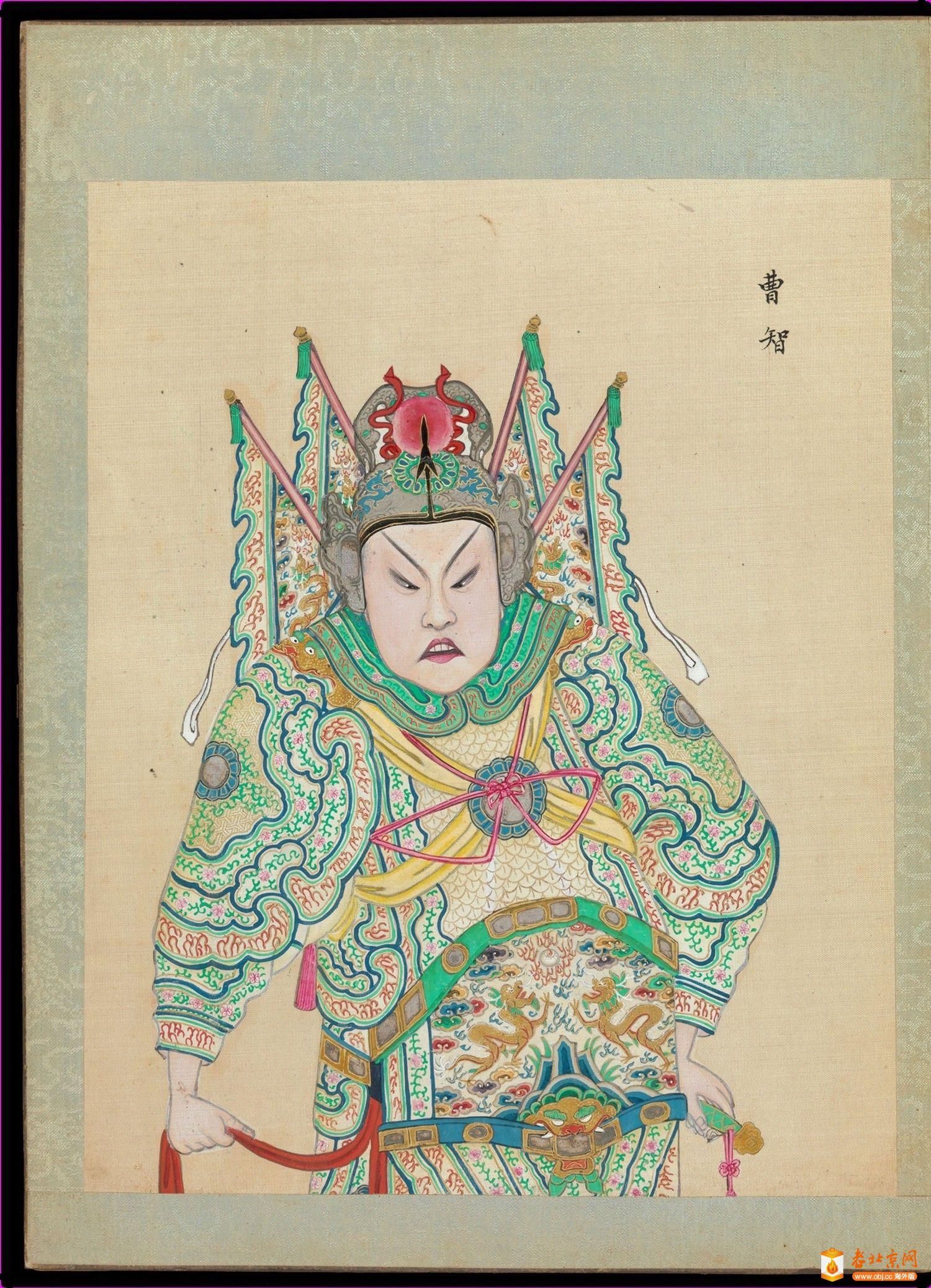 百幅京剧人物图.清代_page88_image1.jpg