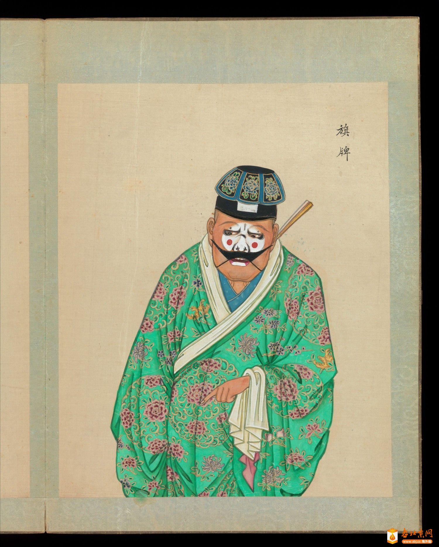 百幅京剧人物图.清代_page89_image1.jpg