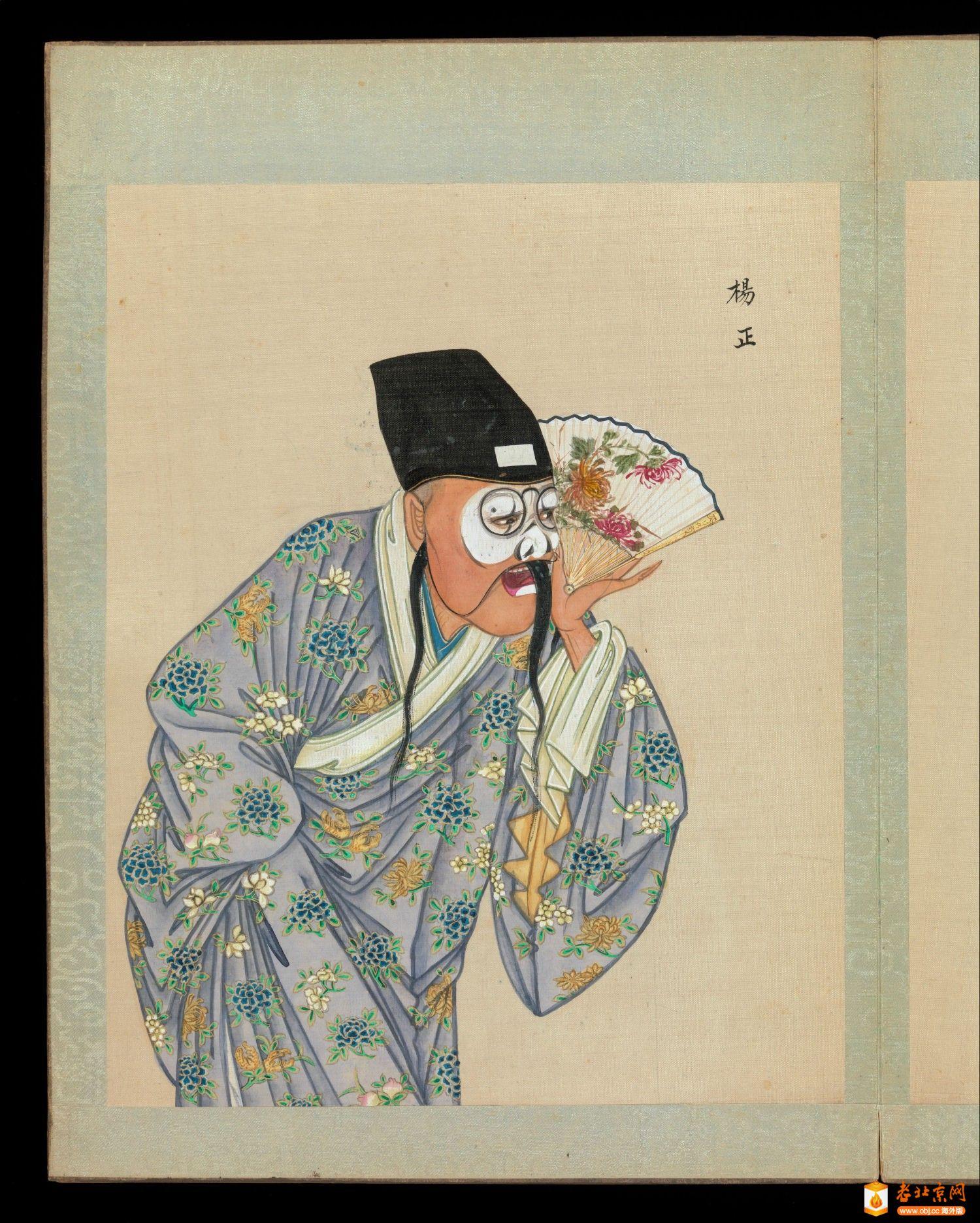 百幅京剧人物图.清代_page90_image1.jpg