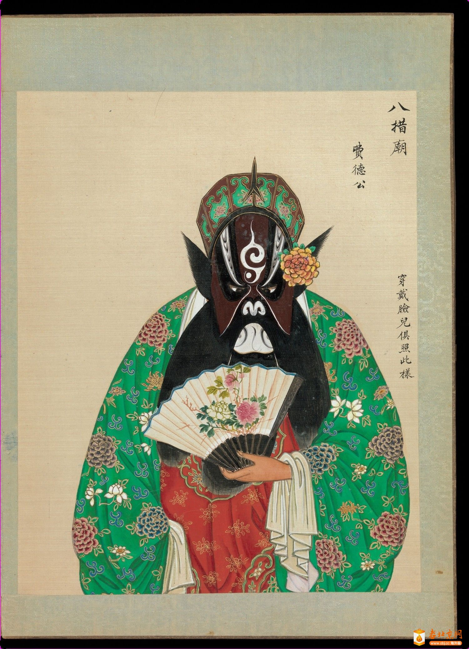 百幅京剧人物图.清代_page93_image1.jpg