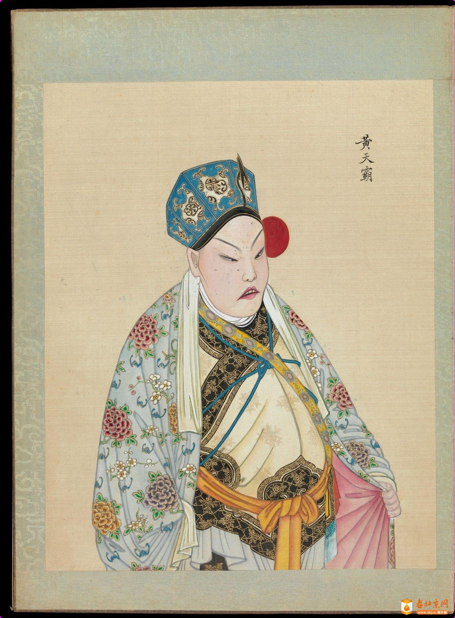 百幅京剧人物图.清代_page94_image1.jpg