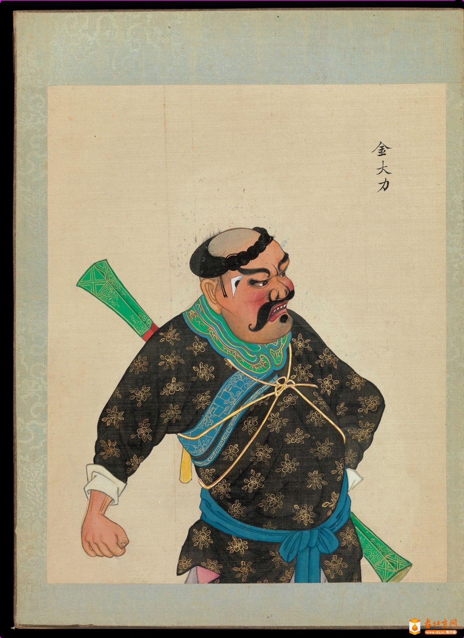 百幅京剧人物图.清代_page96_image1.jpg