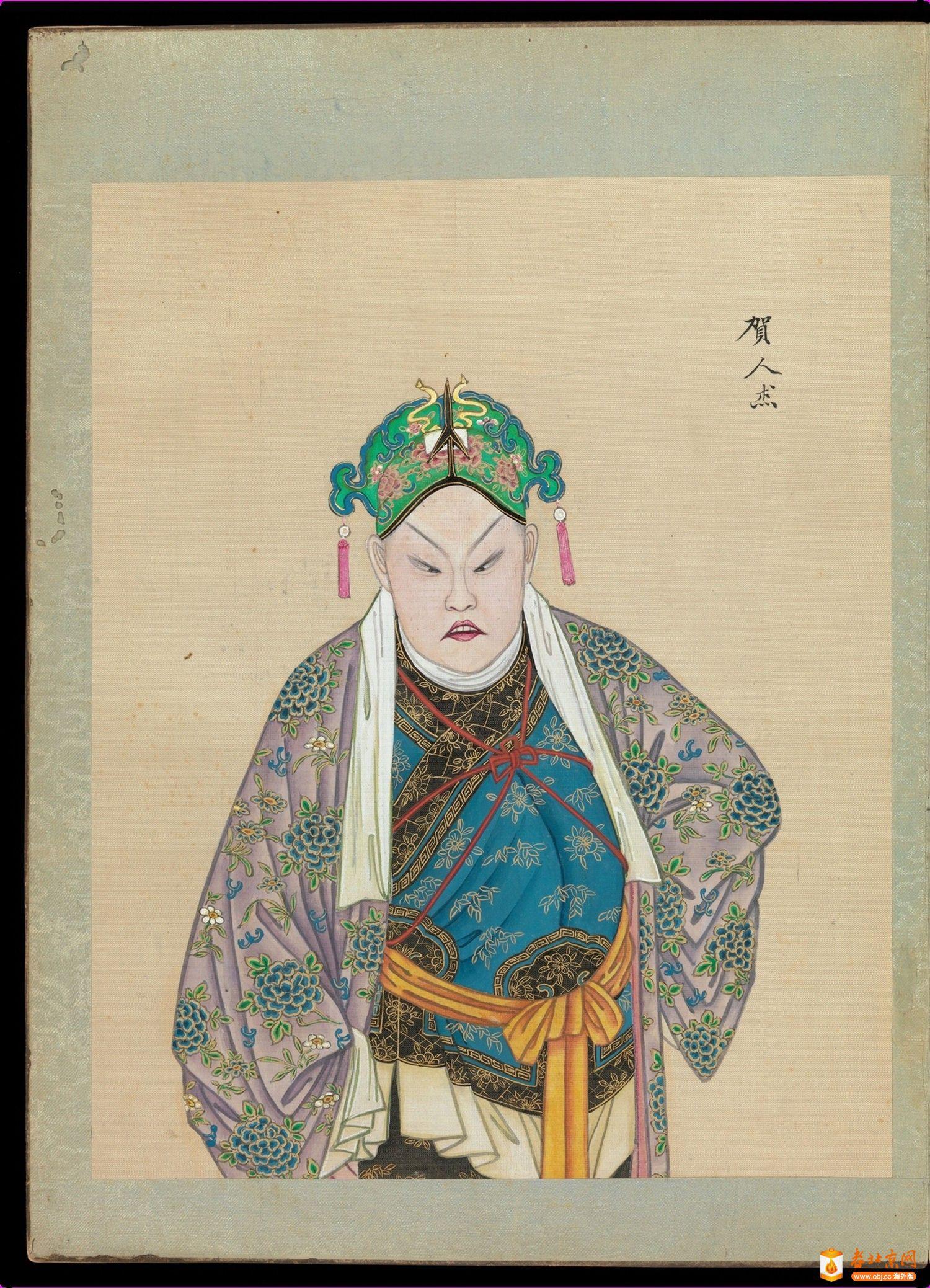 百幅京剧人物图.清代_page100_image1.jpg