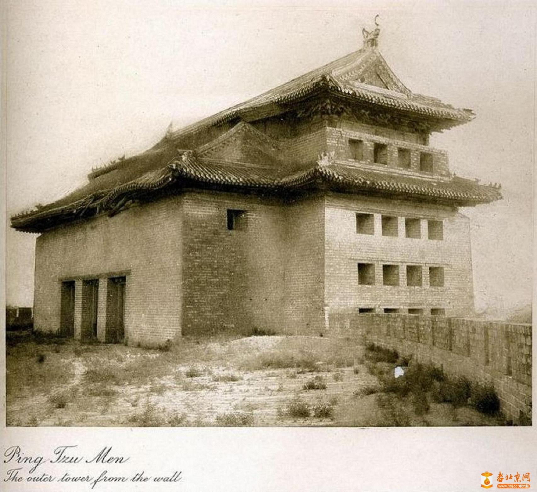 423.阜成门-箭楼      (1921-24年).jpg
