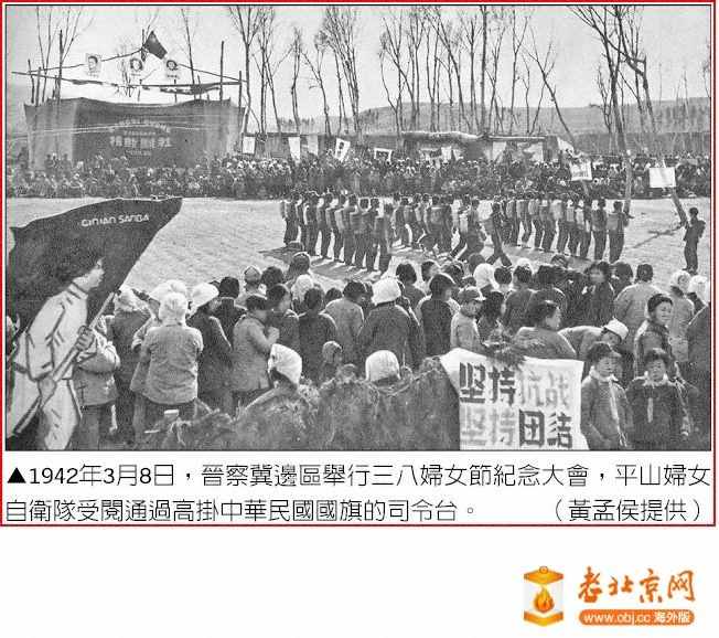 《两岸史话》战斗在青天白日下的解放军 撕裂中华民国(之六)