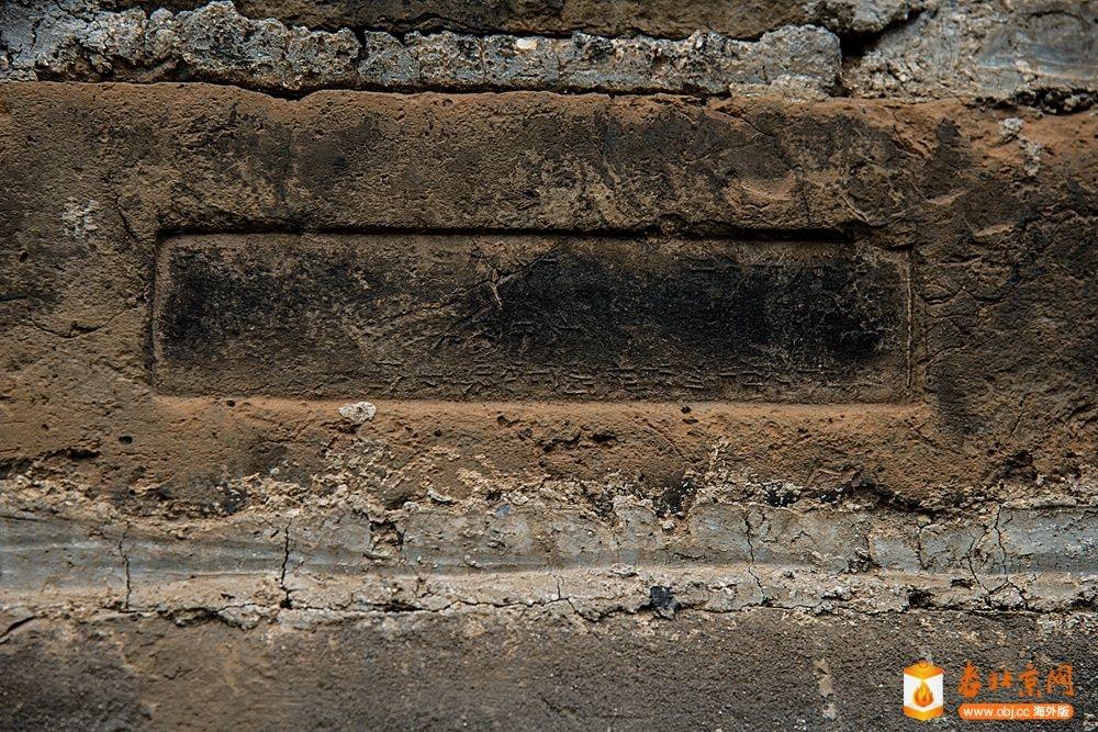 在十三陵拍到的不同年代和产地的文字砖