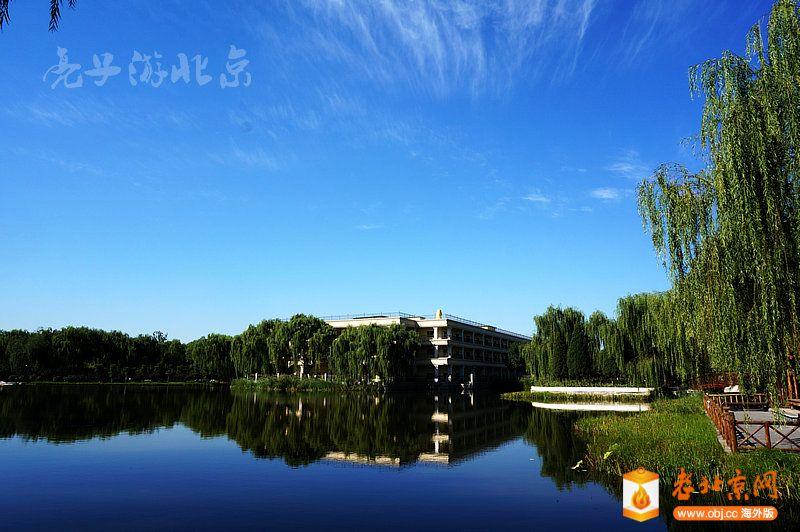 北京古塔公园-图文拍记-服务器里的北京-老北京网