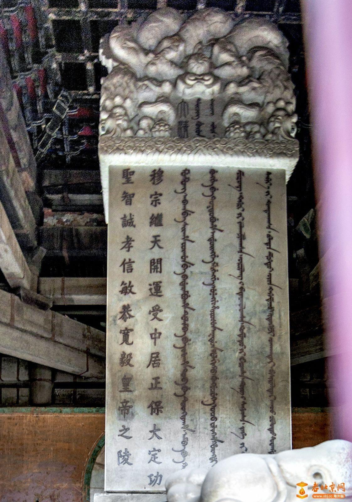 同治皇帝陵寝----惠陵