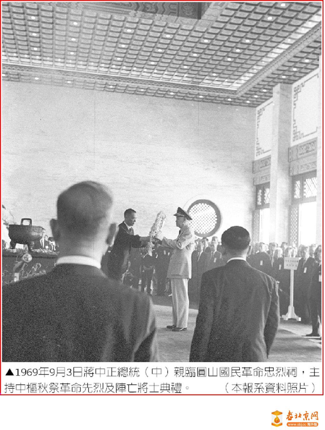 正义复位 记重庆汪山空军英烈  国殇圣域建忠烈祠(之六)
