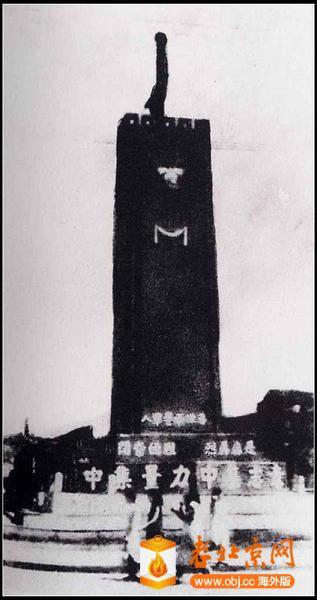 重庆的抗战胜利纪念碑今夕