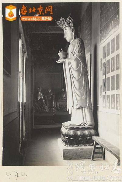 【分享】法源寺(被文革洗劫前的老照片)
