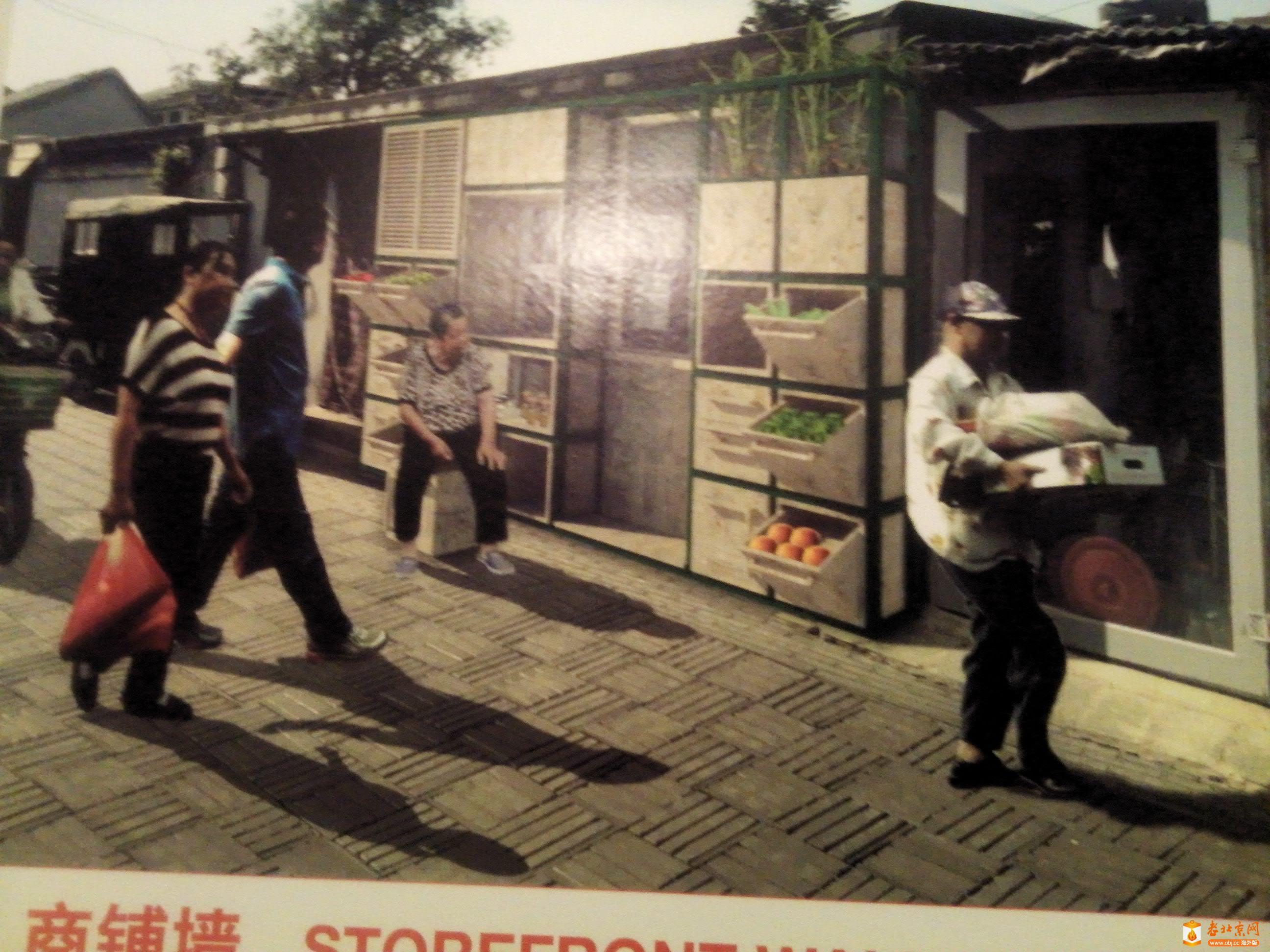 2015年大栅栏北京国际设计周-摄影园地-服务器里的