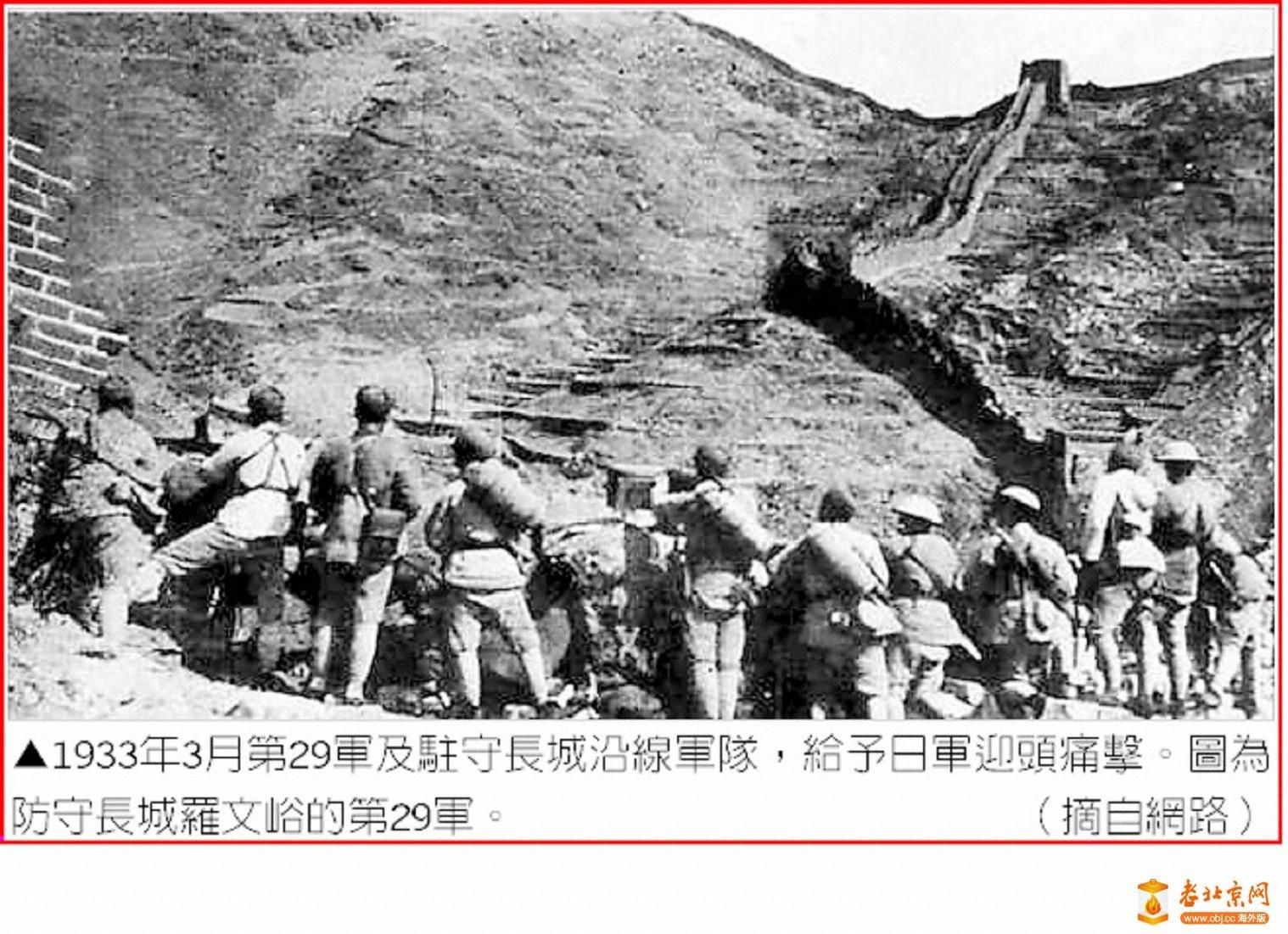 青天白日勋章的故事  最高规格表彰战斗英雄(之四)