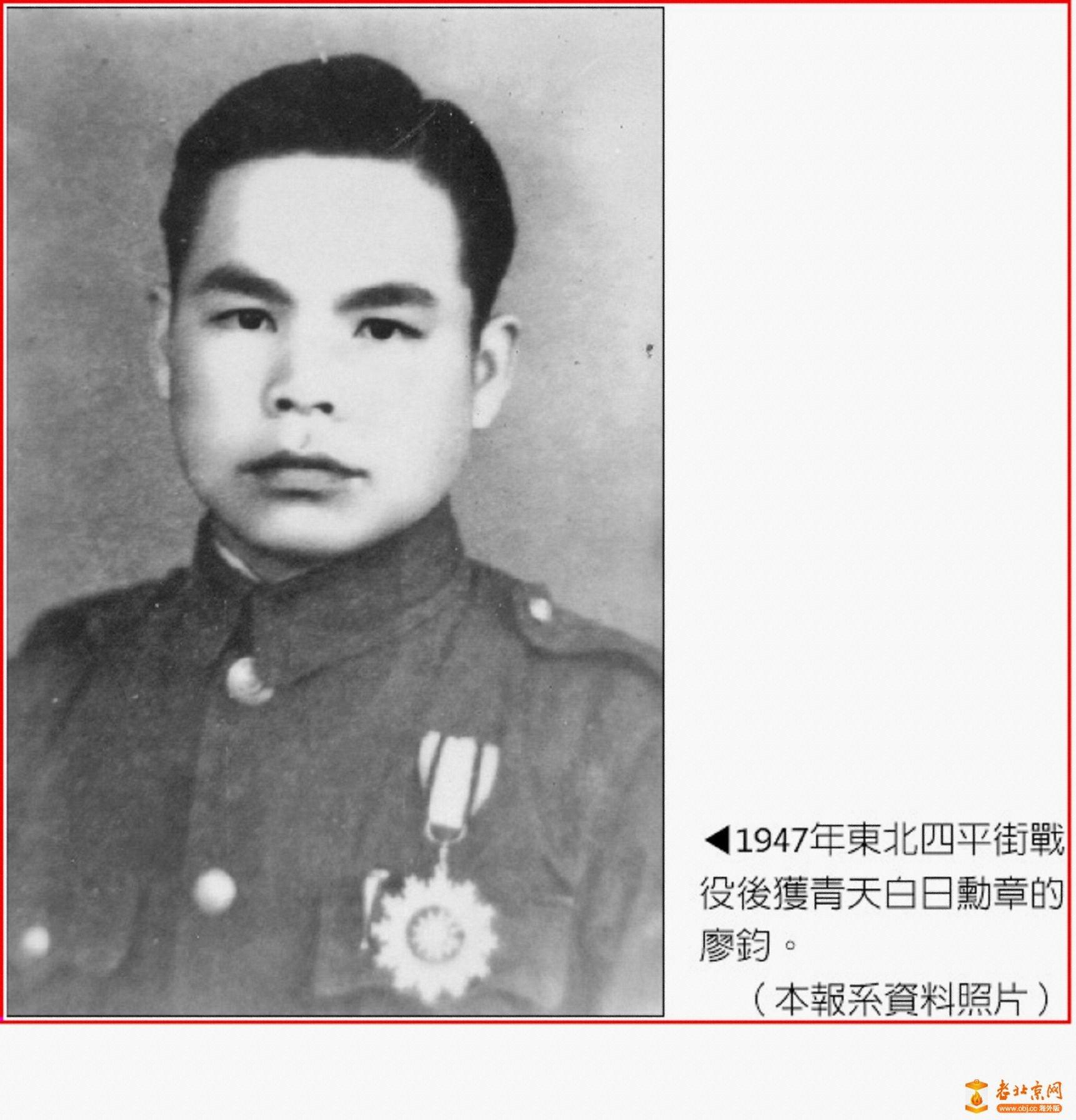 青天白日勋章的故事  亏欠抗战老兵的勋章(之八)