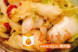 大白菜新鲜吃法.jpg