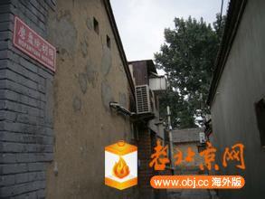 北京的胡同.jpg