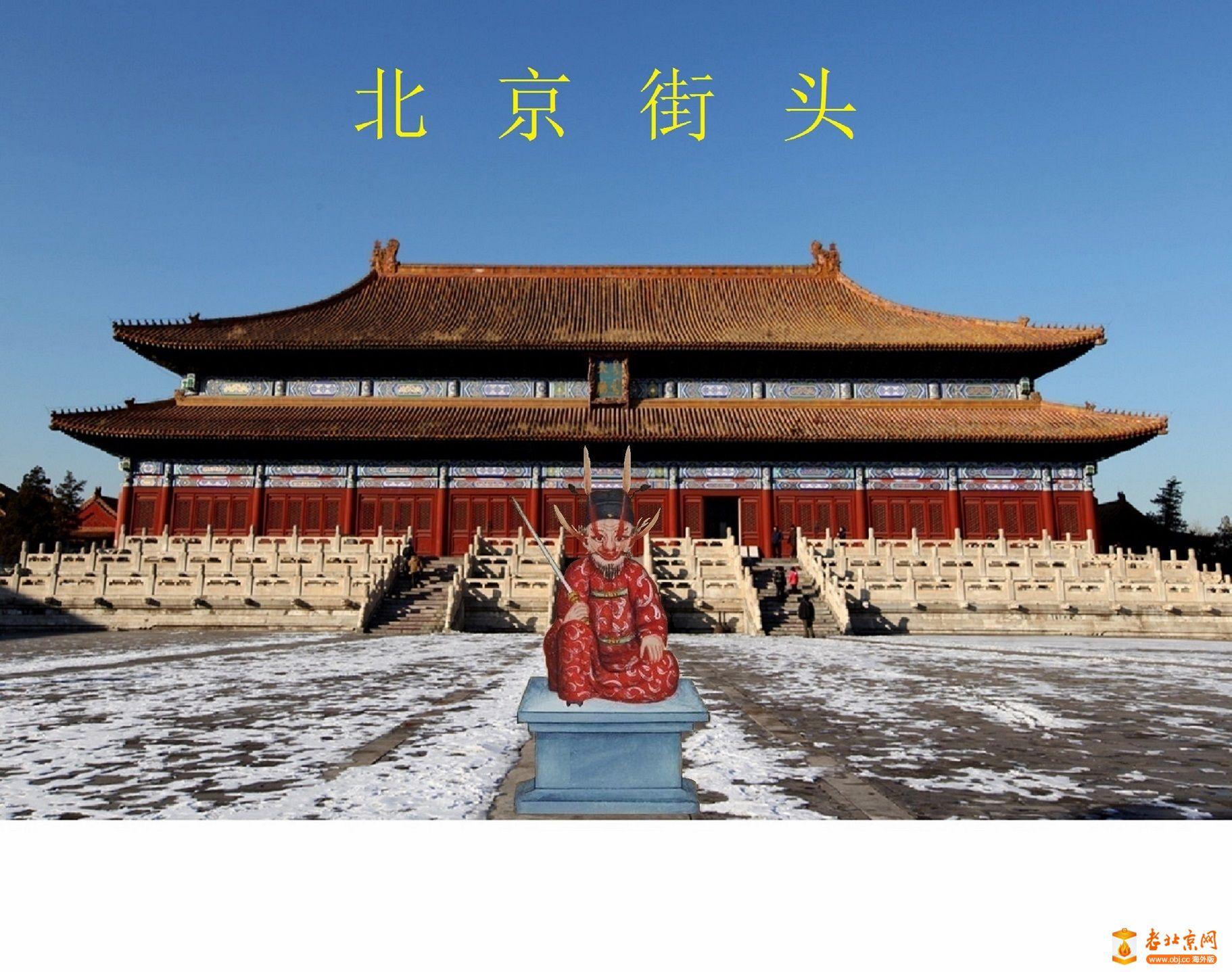 """""""北京街头""""画册看清末风俗和典章"""