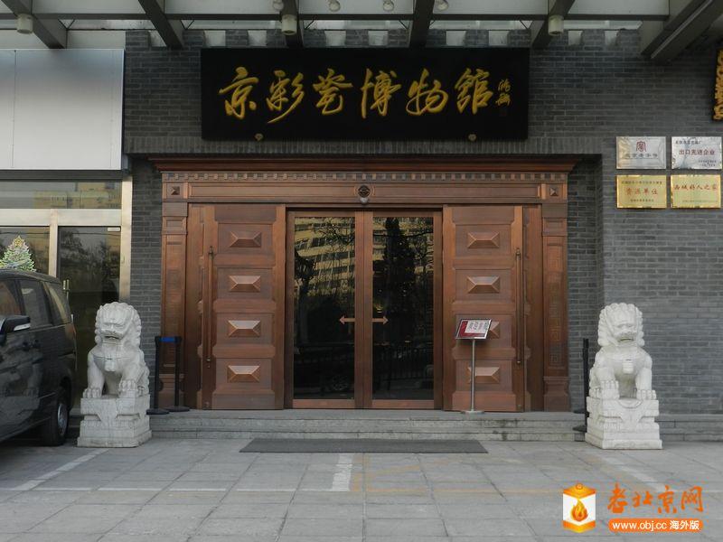 京彩瓷博物馆