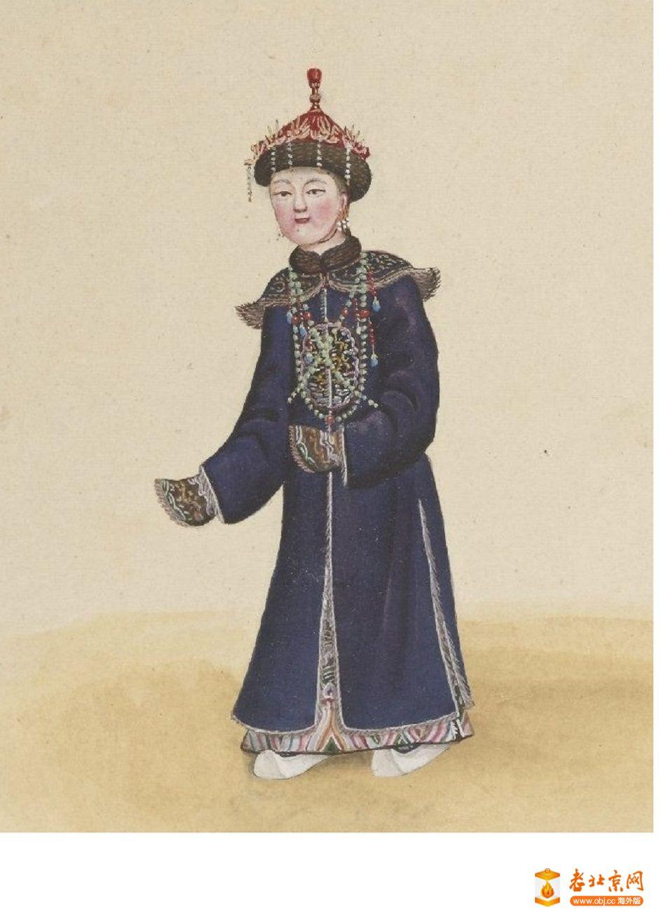 清国京城市景风俗图.Les Rues de Pékin.2册.19世纪_page16_image1a.jpg