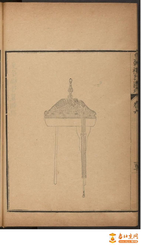 皇朝礼器图式701-750.頁_page36_image1a.jpg