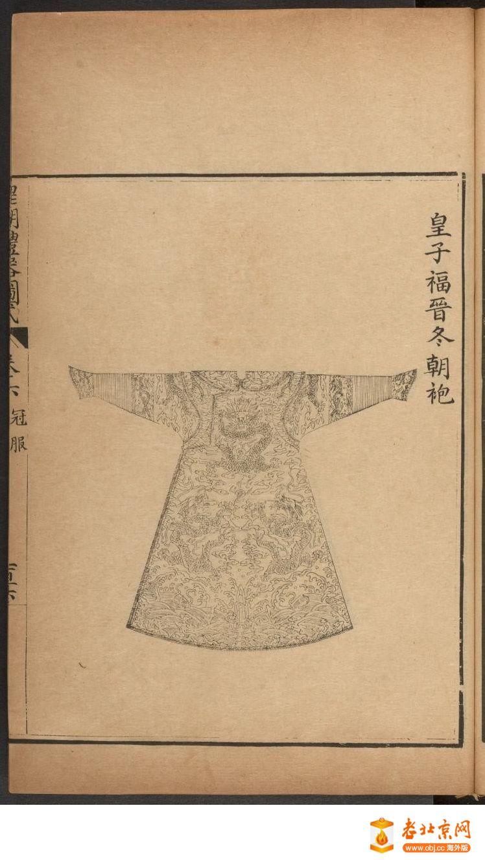 皇朝礼器图式701-750.頁_page41_image1a.jpg
