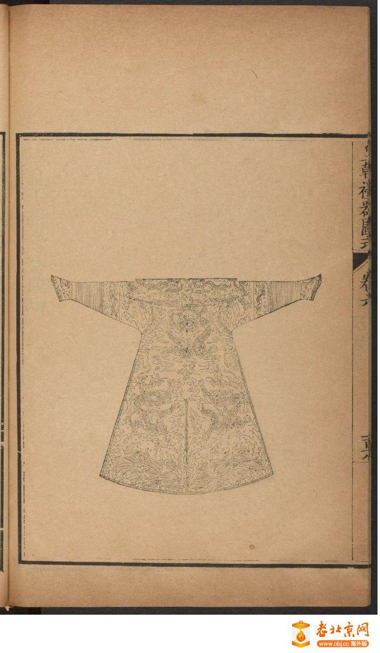 皇朝礼器图式701-750.頁_page44_image1a.jpg