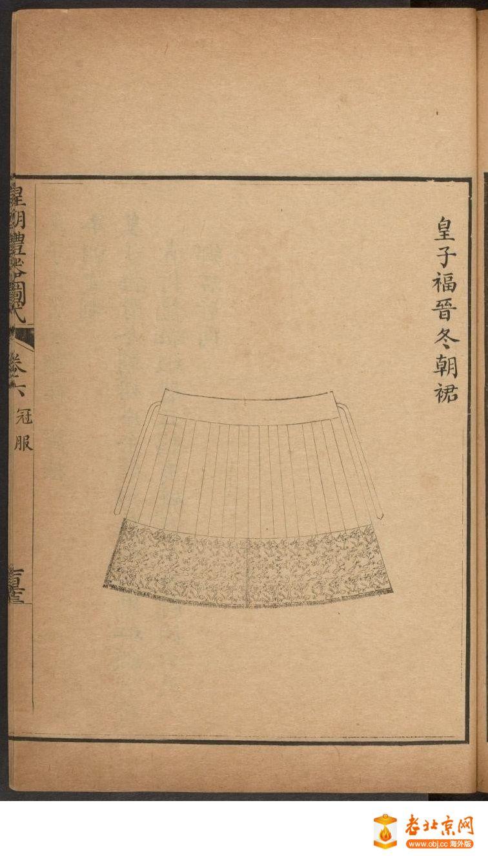 皇朝礼器图式701-750.頁_page48_image1a.jpg