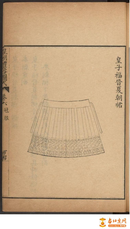 皇朝礼器图式701-750.頁_page49_image1a.jpg