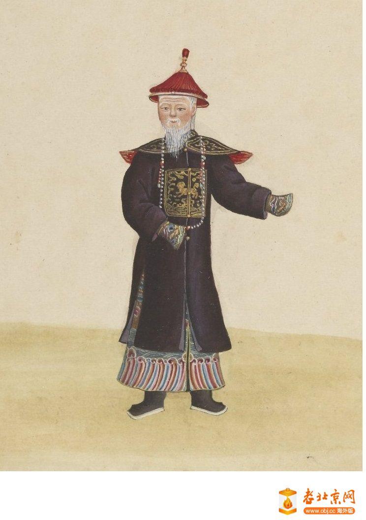 清国京城市景风俗图.Les Rues de Pékin.2册.19世纪_page25_image1a.jpg