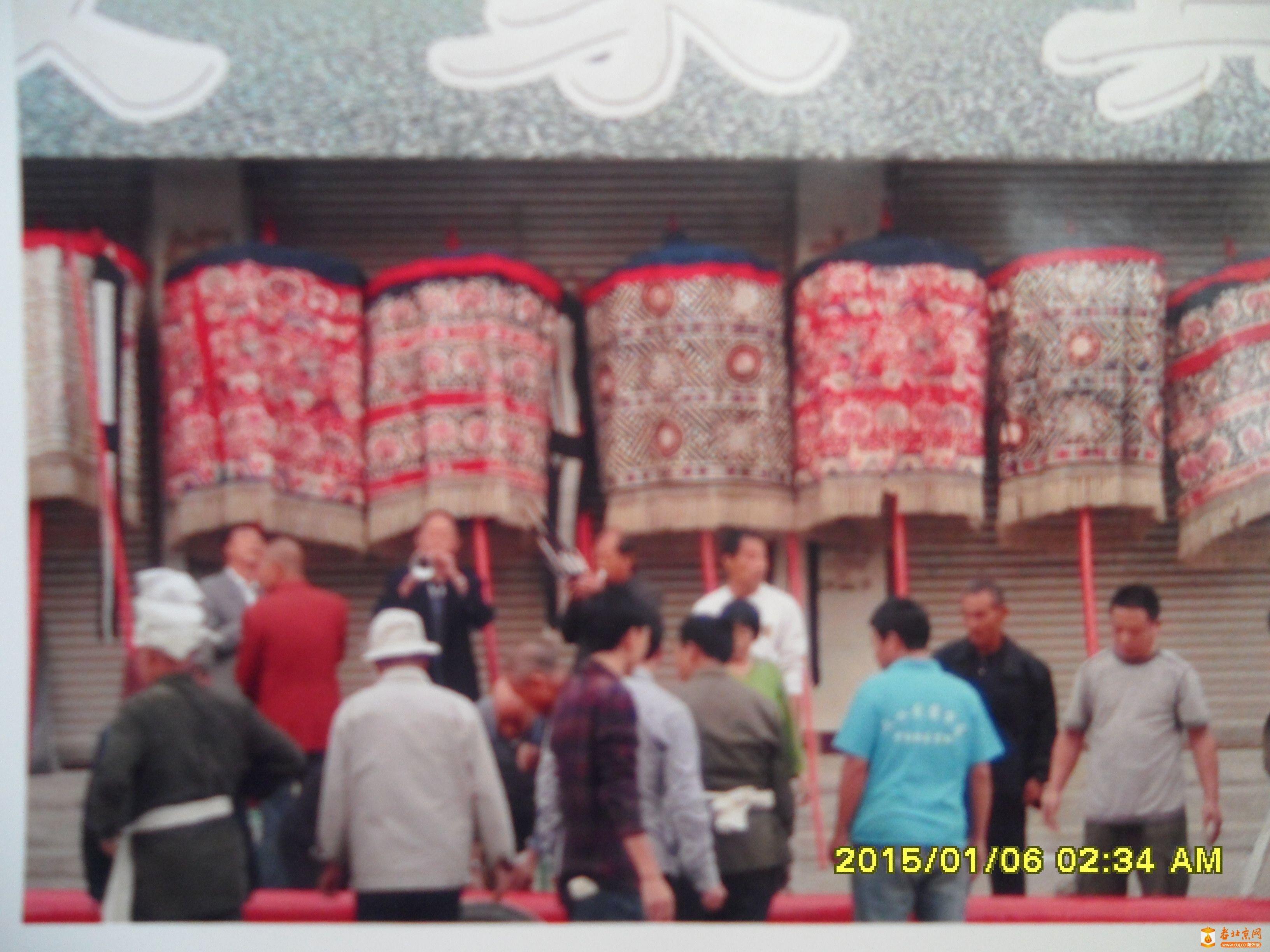 京城老物件,继续......