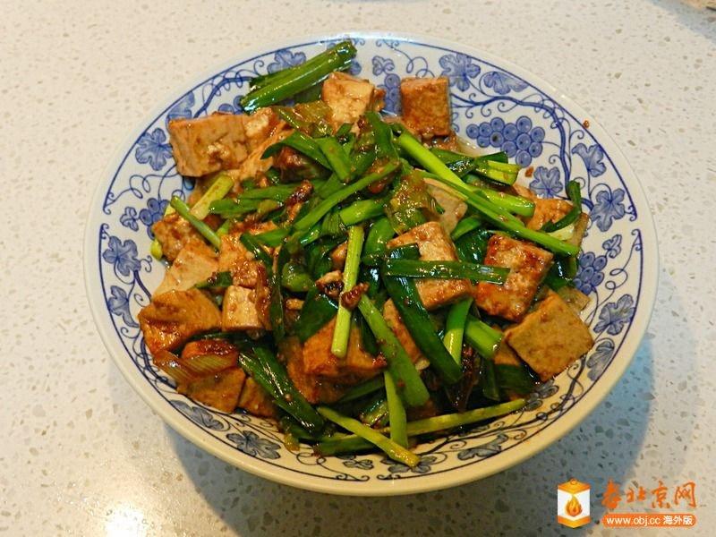 RE: 二十五 磨豆腐