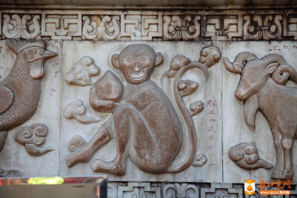 RE: 猴年摸猴