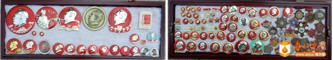 Old_Medals.jpg