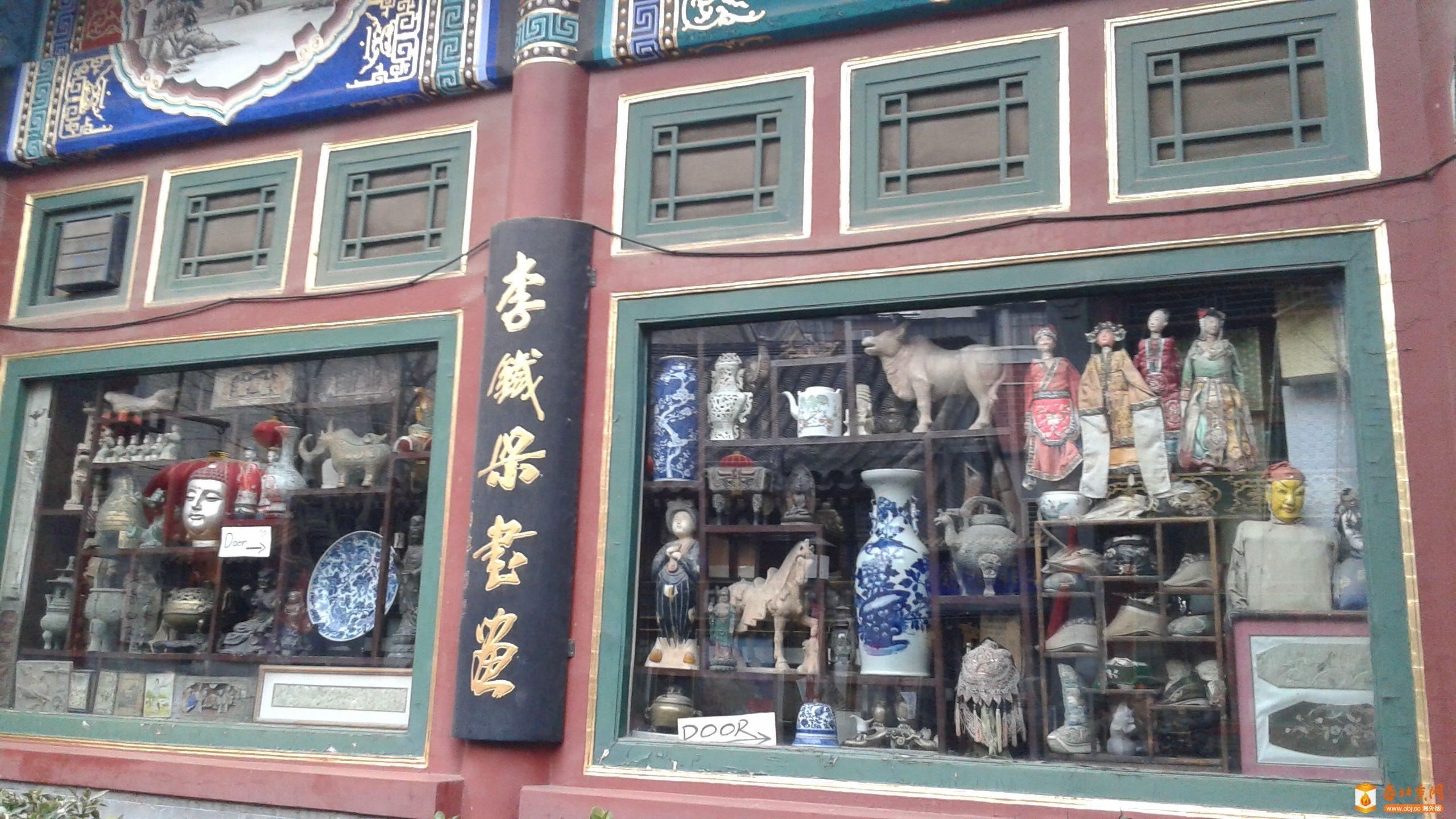 2016年春节厂甸初四庙会