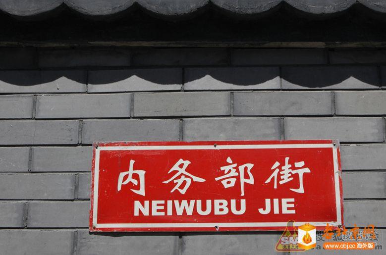 北京老街坊回忆的味道