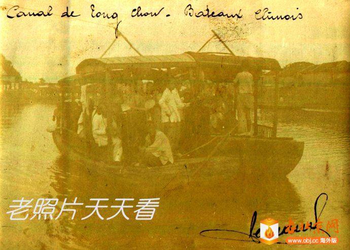 通州附近大运河老照片两张供赏析
