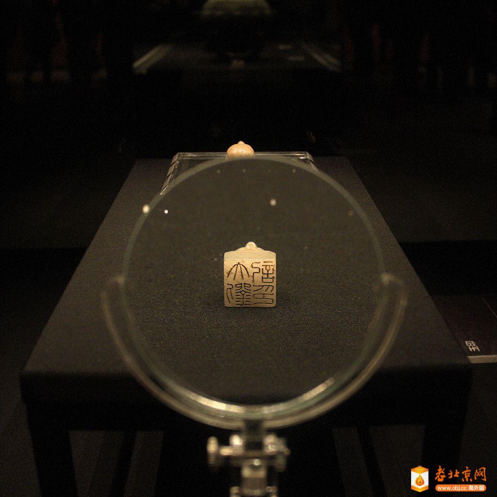 海昏侯出土文物展