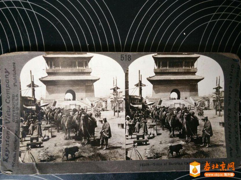 798.鼓楼东大街西口       (1901年?).jpg