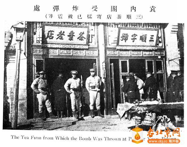 shangwu_1912.jpg