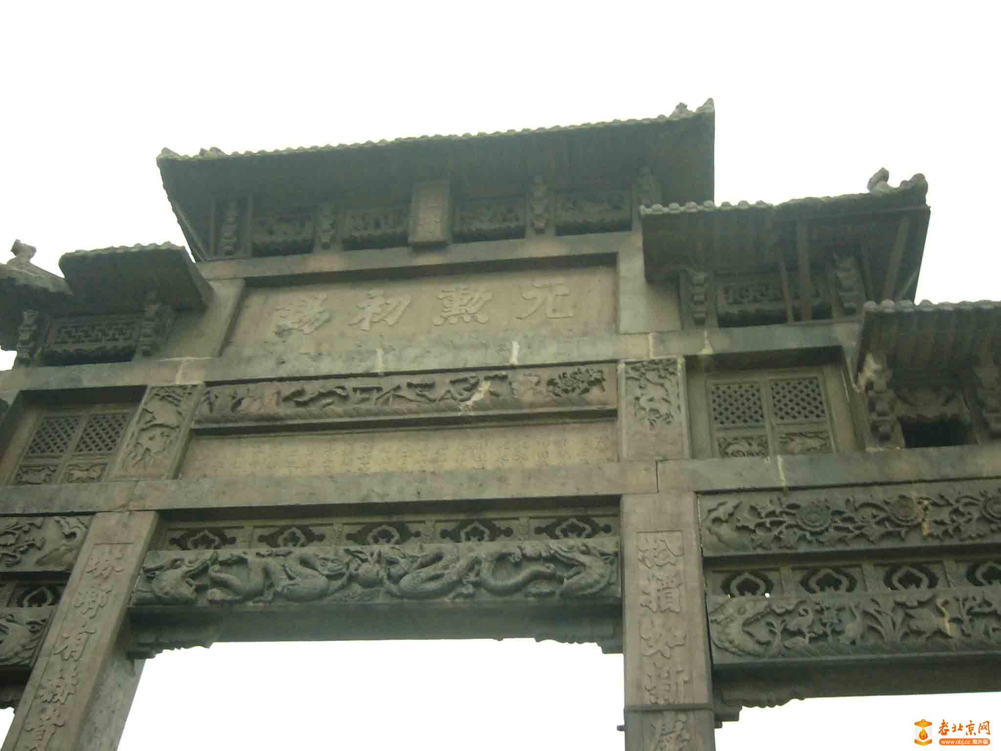 RE: 寻北京祖大寿家族后裔